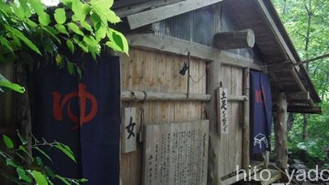 温川山荘14