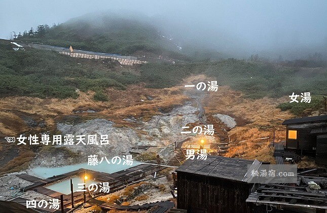 【岩手】藤七温泉 彩雲荘 宿泊その3 お風呂編