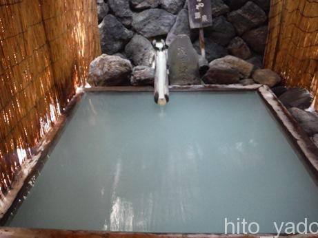 蔵王温泉おおみや旅館9