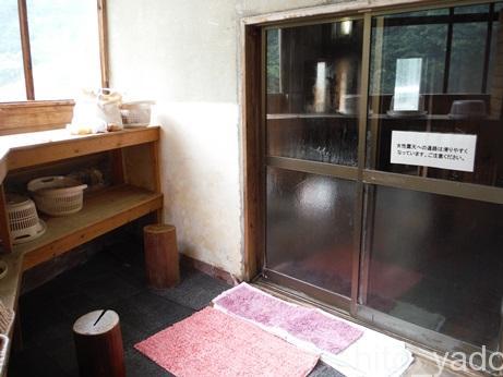 松川温泉 松楓荘27
