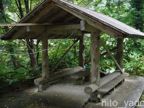 温川山荘23