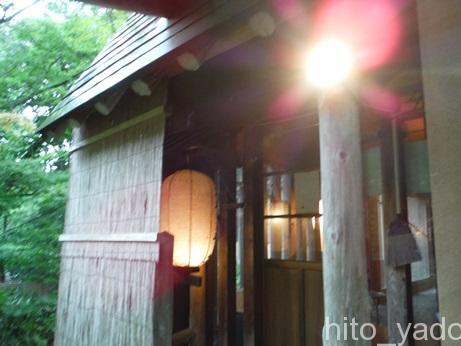温川山荘26