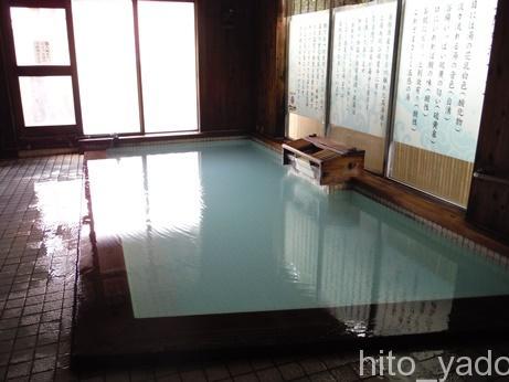 蔵王温泉 五感の湯 つるや 日帰り入浴 ★★★+