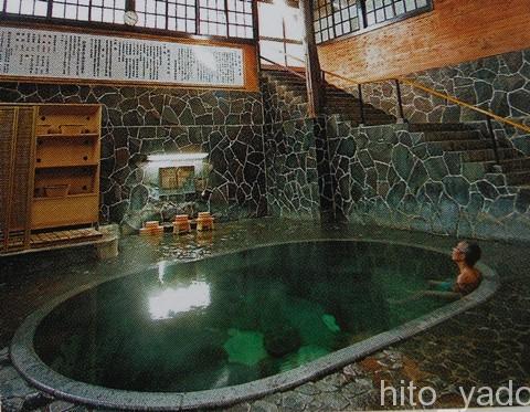 鉛温泉 藤三旅館 日帰り入浴 ★★★+