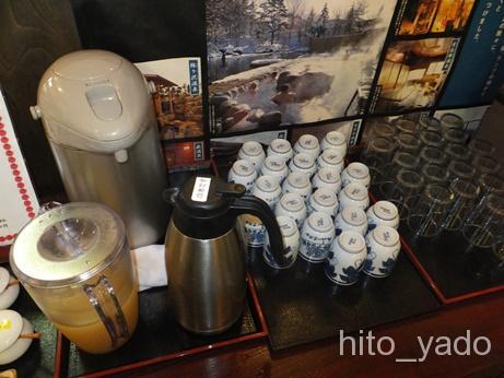 嶽温泉 山のホテル135