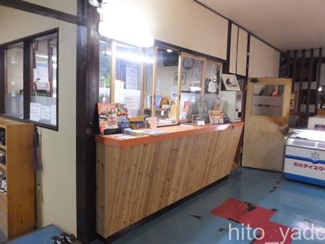 鯉川温泉旅館18