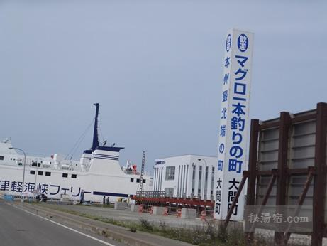 【青森・北海道】大間港⇔函館港 津軽海峡フェリー 車で移動