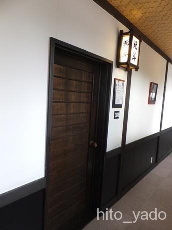 嶽温泉 山のホテル48