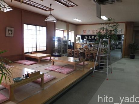 桜温泉 前田観光2