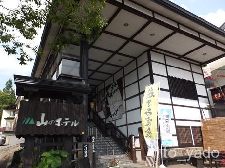 嶽温泉 山のホテル4