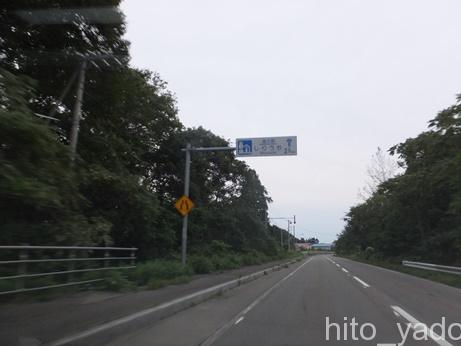 知内温泉旅館25