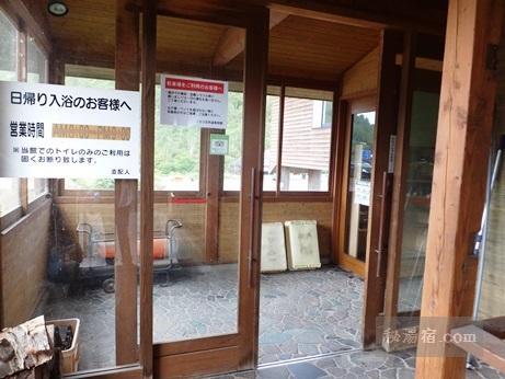 ニセコ五色温泉24