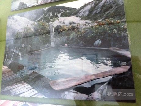 ニセコ五色温泉27