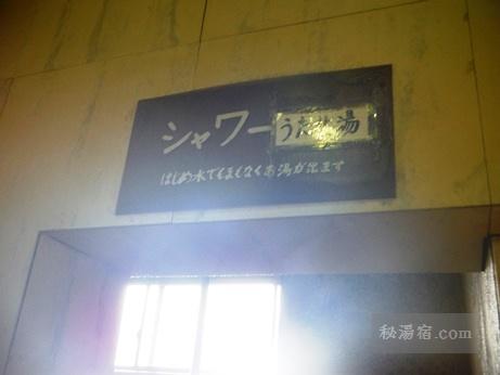百沢温泉5