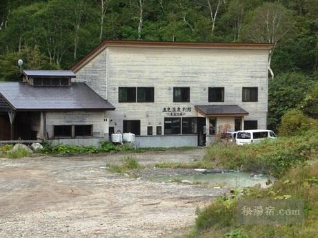 ニセコ五色温泉 別館4