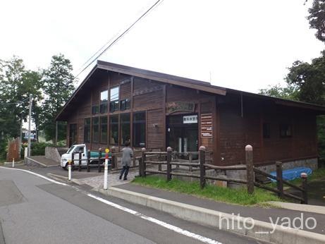嶽温泉 山のホテル163