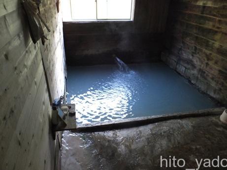 大船温泉 下の湯