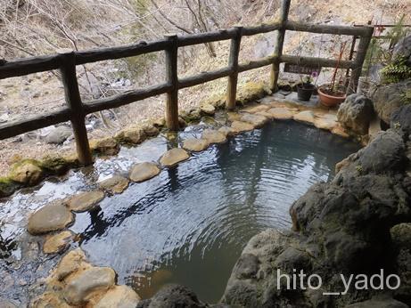 赤城温泉 湯之沢館