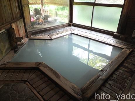 【青森】嶽温泉 山のホテル 宿泊 その3 お風呂編