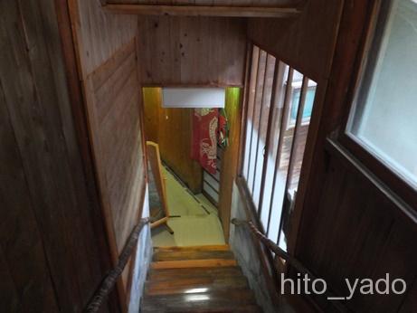 地獄谷温泉 後楽館 風呂4