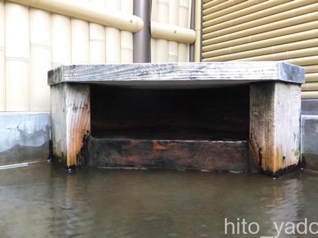 福祉温泉江曽島17