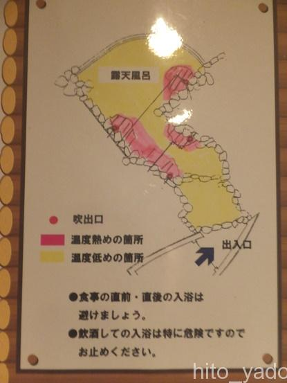 猫間温泉 星野リゾート 裏磐梯ホテル10