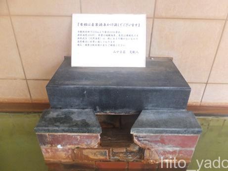 新甲子温泉 みやま荘12