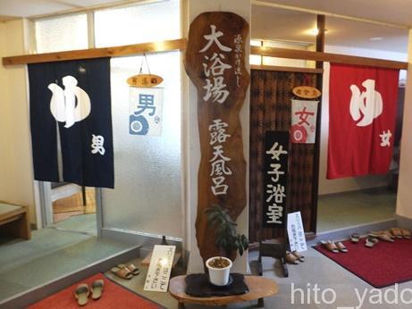 新甲子温泉 みやま荘1