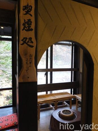 槍見舘2014-部屋30