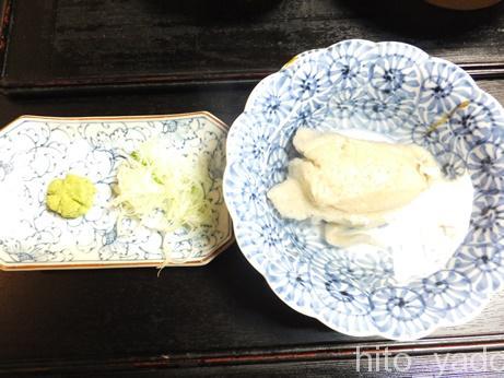 小梨の湯 笹屋 食事19