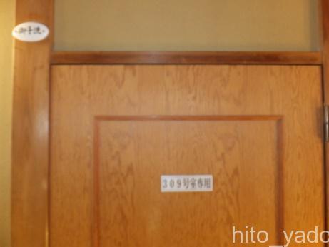 湯河原温泉 オーベル湯 湯楽 部屋22