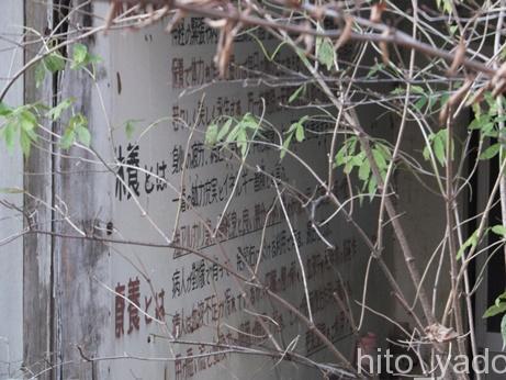 老松温泉 喜楽旅館33
