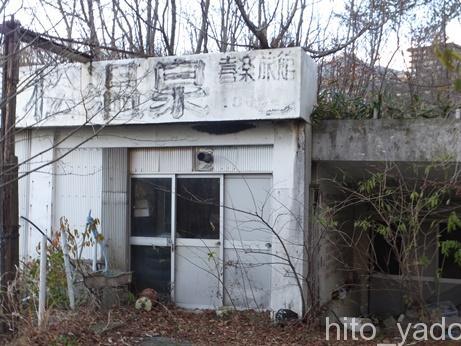 老松温泉 喜楽旅館32