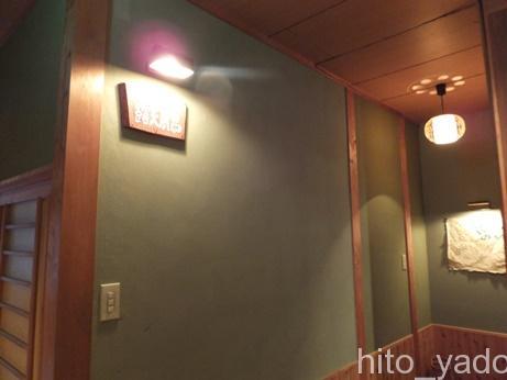 旅館國崎-風呂1