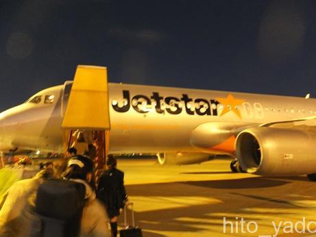 ジェットスター2