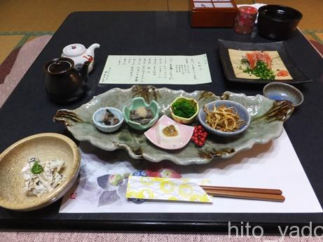 【埼玉】秩父 柴原温泉 かやの家 宿泊 その2 お食事編