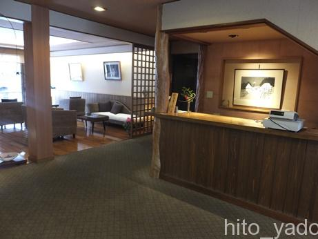 高湯温泉ひげの家-部屋28