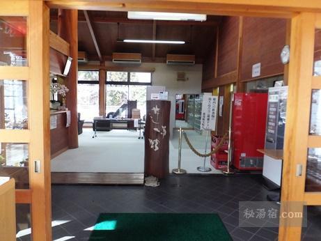 大滝温泉 遊湯館33