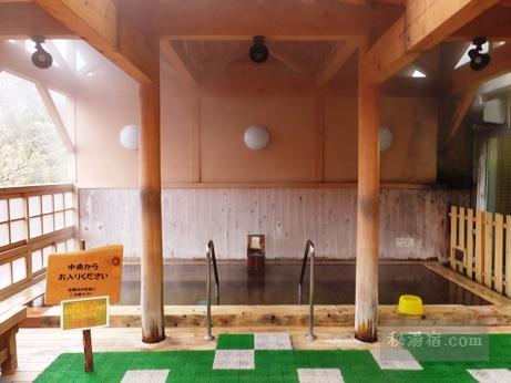 国民宿舎 両神荘17