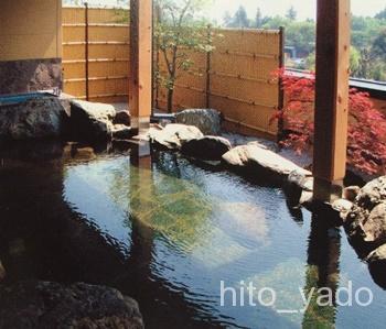 佐久山温泉きみのゆ23