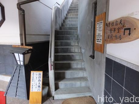 山芳園-風呂35