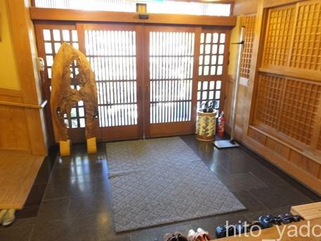 山芳園-風呂46