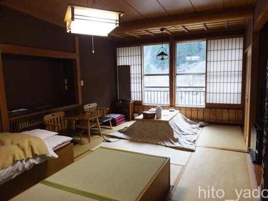 源氏の湯-部屋17