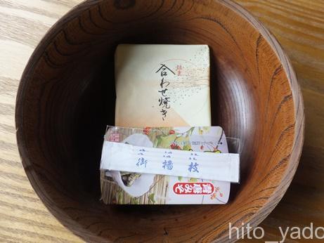源氏の湯-部屋19
