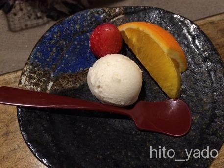 鶴の湯別館 夕食-24