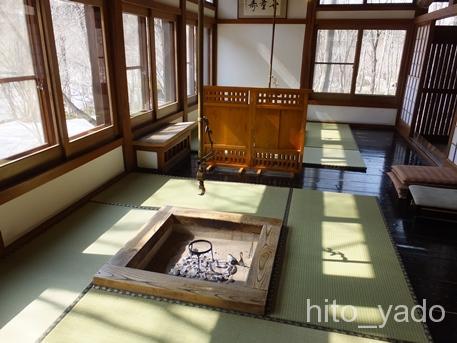 鶴の湯別館 朝食9
