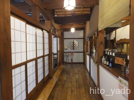 鶴の湯別館 夕食-3