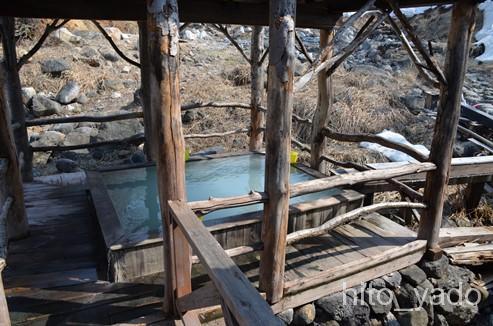 黒湯温泉3