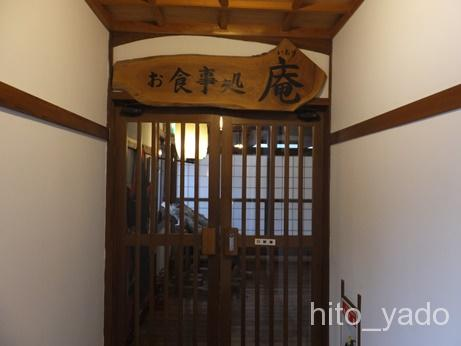 鶴の湯別館 夕食-1