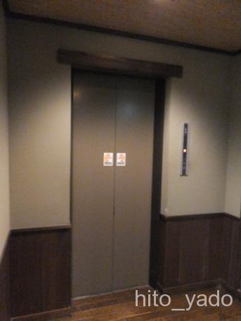 蔦温泉-部屋32